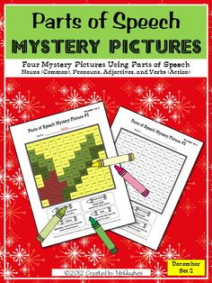 Get ready for MORE holiday fun with my Parts of Speech Mystery Pictures DECEMBER SET #2.   Each of the four pictures includes a mix of different parts of speech practice (Nouns, Verbs, Pronouns, and Adjectives) and the words on each page are related to the mystery picture. ($)
