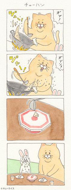 さあ!ネコノヒーのチャーハンタイムの始まりだ! 揺らせ鍋!散らせ米! サイコーにゴキゲンなハッピーアワーだぜ!! 昨日から今月いろんな原稿を頑張った自分へのご褒美にチャー子を描いて過ごしてます。 すっごく楽しいです。 たぶんアニメーションを作らないのは、漫画の上でアニメーションでやりたいことのほとんどが実現してしまうからなんだろうなぁ。チャー子やオモコロの月一の特集でのみだけど…。 もちろんチャーハン炒めるネコノヒー描くのも楽しいんだけどね。 考えてみれば短編アニメーションなんて 2002年 「息子の部屋」 2003年 「歯男」 2004年 「在来線の座席の下に住む男」 2004年 「焼魚の唄…