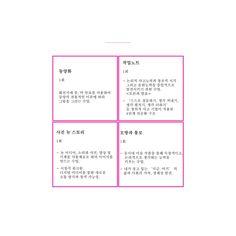 The Art of Ping Pong <미술교육, 미술학원>