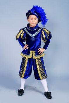 Прокат карнавальных костюмов - NEW 2016 - Костюмы для мальчиков на Новый Год!