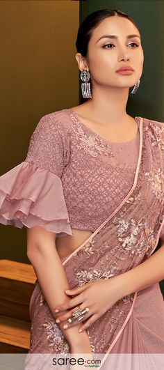 Mauve Sheer Neck Patch Work Blouse Design with Bell Sleeves Saree Jacket Designs, Choli Blouse Design, Fancy Blouse Designs, Bridal Blouse Designs, Blouse Neck Designs, Blouse Patterns, Saree Designs Party Wear, Sleeves Designs For Dresses, Stylish Blouse Design