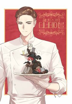 Anime Demon, Manga Anime, Anime Art, Manhwa, Anime Summer, Anime Boy Hair, Chinese Cartoon, Dark Elf, Dark Anime