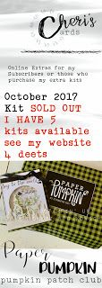Stampin' Up! October 2017 Paper Pumpkin - Sold out - Extra Kits available.  Shaker Card Christmas Cards
