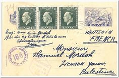 GERMANY GREECE POLAND 2 PCs AND 1 COVER ADDR TO PALESTINE... - bidStart (item 57015428 in Stamps... Germany DDR)