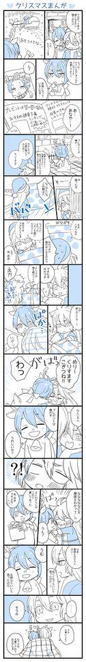 「こぎみかログ」/「福嶋ユッカ」の漫画 [pixiv]
