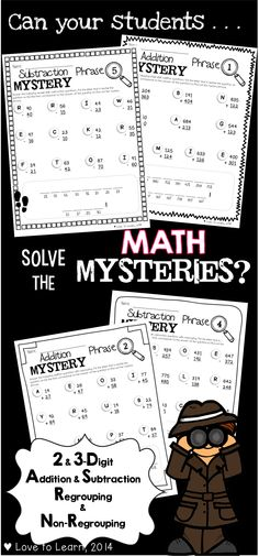 Students will have fun solving these mystery phrases as they practice 2- & 3-digit addition and subtraction (with and without regrouping).