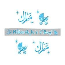 Wishes For Baby Boy, Colorful Baby Showers, Design Repeats, Mom And Baby, Birthday Wishes, Birthdays, Banner, Boys, Happy