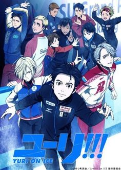 Avex Pictures Sets 'Yuri on Ice' Anime DVD/BD Release Plans