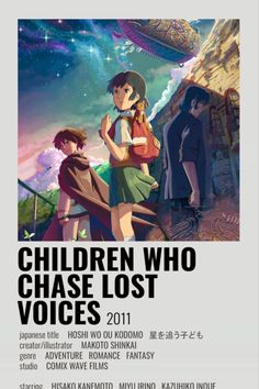 Lost Voice, The Voice, Miyu Irino, Anime Recommendations, Minimalist Poster, Looks Cool, Me Me Me Anime, Romance, Waves
