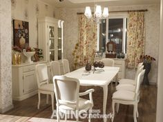 Playful Kiss Interior Products Sponsor Laura Ashley Country Dining Tables Table