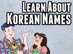 Everything you've ever wanted to know about Korean names, all in this helpful article!