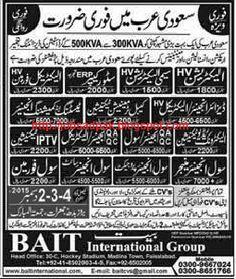 Daily Job advertisement in newspapers: Grid satation Careers Opportunites in Saudia Arabi...