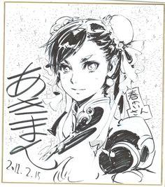 Chun-Li - Dédicace par Akiman.