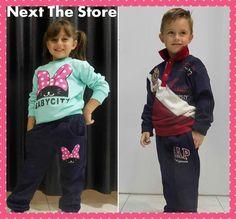 Διαγωνισμός Mother Comes First με δώρο μία παιδική φόρμα, προσφορά της σελίδας Next The Store! - http://www.saveandwin.gr/diagonismoi-sw/diagonismos-mother-comes-first-me-doro-mia-paidiki-forma-prosfora-tis/