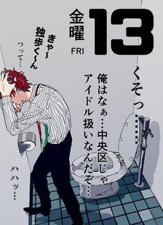 さやか(tnprykmr35)のお気に入り - ツイセーブ Anime Music, Body Poses, Rap Battle, Fire Emblem, Drawing Reference, Anime Manga, Division, Illustration, Character Design
