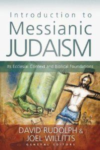 What is Messianic Judaism? When has it existed in history? What are the beliefs and practices which have been common in Messianic Judaism? Some people will be surprised to learn that Messianic Judaism did not begin in 1970. Others may be surprised to learn that the signs of any actual communities of Messianic Jews between about 500 and 1735 CE are very rare, approaching negligible.