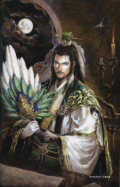 """ Dynasty Warriors 8 - Zhuge Liang, artwork """