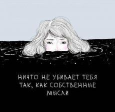 VK is the largest European social network with more than 100 million active users. Mood Quotes, Happy Quotes, Life Quotes, Cute Couple Pictures, Funny Pictures, Russian Quotes, Creepypasta Characters, Dark Quotes, Life Motivation