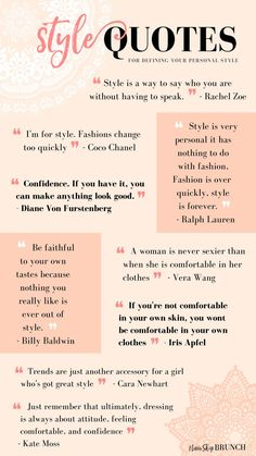 10 Q's to Find your Personal Style | NEVER SKIP BRUNCH