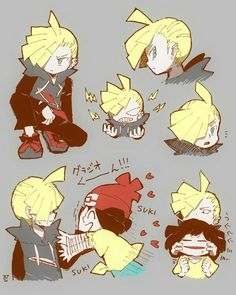 Gladion credit to the artist