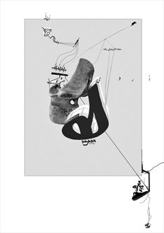 Ordibehesht (a mounth in iranian calendar) \ Magazine Cover | Client: Rang [E.]magazine \ 2011