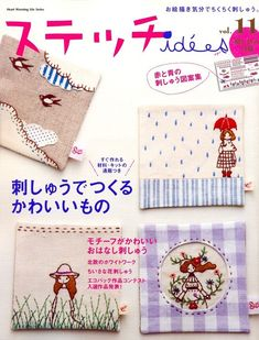 Stitch Ideas Vol.11 - Japanese embroidery craft book. $24.00, via Etsy.