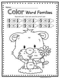 FEBRUARY WORD FAMILIES WORKSHEETS - kindergarten activities for ELA - color the word families - cvc words - cvce words - sight words - fine motor - morning work - word work centers - literacy centers - easy to download and print - distance learning - valentines day hearts #kindergartenreading #kindergartencenters Kindergarten Centers, Kindergarten Reading, Literacy Centers, Phonics Worksheets, Kindergarten Worksheets, Reading Resources, Teacher Resources, Cvce Words, Word Work Centers