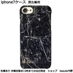 スマホケース・テックアクセサリー iphone7ケース 大理石模様 iphone 7 case marble3 正規品 即納