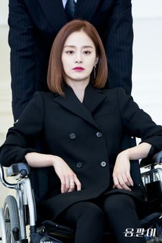 Korean Actresses, Korean Actors, Actors & Actresses, Yong Pal, Very Pretty Girl, Kim Tae Hee, Back To School Fashion, Kim Woo Bin, Actresses