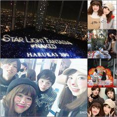 Instagram【r7i2e2】さんの写真をピンしています。 《まゆとランチしてから夕方たしろん、ゆうまくんと合流して大阪行ってきた🤗 夜景めちゃきれいだった💕💕 ご飯もおいしかったしいろいろあったけど楽しかった(*´╰╯`๓)♬ 帰り眠過ぎてやばかったけどなんとかもちこたえた(笑) 家着いてからの鍵事件はほんとごめんなさいだ😂🙏🙏 #大阪 #あべのハルカス #夜景 #きれいだった #横綱 #ここのだし巻きおいしすぎてめちゃ食べてた #笑 #楽しすぎ #夕方からだったけど12時すぎまでいたし充実した #ぷりくら #ゆうまくんがかわいくなった #笑》