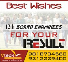 Vtech's Team Wishing you all the best for your examinations results. As you given your best, you Results are going to be the best. Good Luck