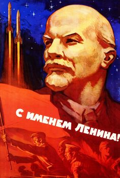With Lenin's name.    Propaganda posters of Soviet space program 1958-1963