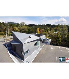 موزه کاروزاوا در ژاپن