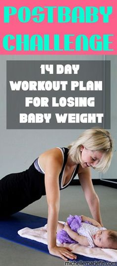 14 Day Plan Free Workout & Diet Plan Lose Weight & Tone Up even better than before pregnancy 2-Week Postpartum Workout Plan *Quick Home Workouts *Diet Tips *Workout Videos *Support Lose weight, Increase Confidence & Tone Up