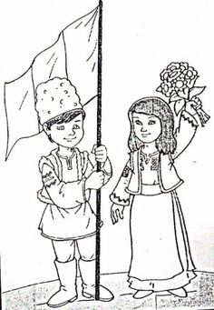 Tara mea Coloring Books, Coloring Pages, Transylvania Romania, Youth Activities, Toddler Crafts, Kids Education, Thing 1, 1 Decembrie, Cat Memes