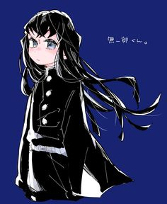 ゆるゆ(ジャンプ (@ktcha666) さんの漫画 | 110作目 | ツイコミ(仮) Manga Anime, Anime Demon, Anime Art, Manga Reader, Anime Comics, Some Pictures, Neko, Mists, Anime Characters