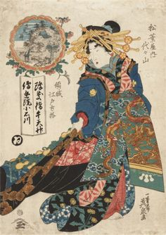 'La cortesana Daidaiyama' de Keisai Eisen
