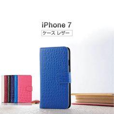 iPhone7 手帳型 ケース レザー クロコダイルレザー調 ワニ革風 おしゃれ カード収納/ウォレット/財布型 アイフォン7手帳型レザーケース…