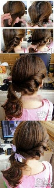 Simple Korean Hair style, why not try to do it by yourself?  Goodnight &sweet dream! Dolce2Dolce Wedding. View more makeup & hairdo styles:  http://www.rent-a-gown.sg/