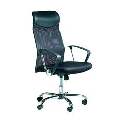 MAGNUS Office Chair