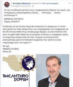 o iakxos: ΤΟ ΜΕΤΕΩΡΟ ΒΗΜΑ ΤΟΥ ΧΡΥΣΑΦΗ ... ΚΑΙ ΤΟ ΑΙΤΗΜΑ ΑΒΡΑ...