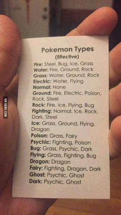 They forgot steel lmao excuse you Steel: Ice, Rock, Fairy Also that's great and all, but steel types are a great defensive type with tons of resistances. Fire, Fighting, and ground are the only moves super effective against it. Also it's immune to poison so stall tactics with toxic ardent going to work. Spikes is the only entry hazard that's all that effective against it, and it's rarely used compared to the other two.  Conclusion: get a steel type