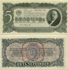 Soviet Union 5 Chervontsev 1937 -  Vladimir Ilyich Lenin - Volodya Ulyanov; Coat of arms of larger Soviet Union.