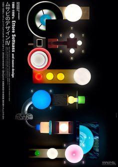 Takeo Nakano (Nakano Design Office), Musashino Art University and Design Ⅳ, Ettore Sottsass and nuovo design Japan Graphic Design, Japanese Poster Design, Japan Design, Graphic Design Layouts, Graphic Design Posters, Graphic Design Typography, Graphic Design Inspiration, E Design, Creative Inspiration