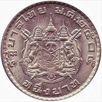 Our October blog explains how to read numbers and dates on modern coins from Thailand.