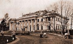 Principal Facade of Yelagin Palace - St. Petersburg, Russia