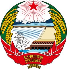 Coat_of_Arms_of_North_Korea
