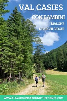 Val Casies con bambini: malghe e parchi giochi - Playground Around The Corner Around The Corner, Travel With Kids, All Over The World, Playground, Country Roads, Trekking, Places, Camper, Italia