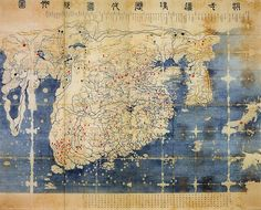 General map of the distances and the historic capitals, Korea, roughly 1470. Based on two Chinese maps from the 14th century that were brought to Korea in 1368, and put together to one new map around 1402. The geographical knowledge shown on the map beyond China and Korea is from 14th century trade connections within the Mongol Empire. On the western edge of the map the names Marseille and Sevilla have been identified. The depiction of the Cape of Good Hope is the 2nd-earliest known to date.