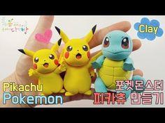 잡지말고 만들자!! 클레이로 포켓몬고(포켓몬go) 피카츄 만들기(포켓몬스터)_DIY How To Make 'Pokemon Go_Pikachu' Clay Art_봄다방 - YouTube
